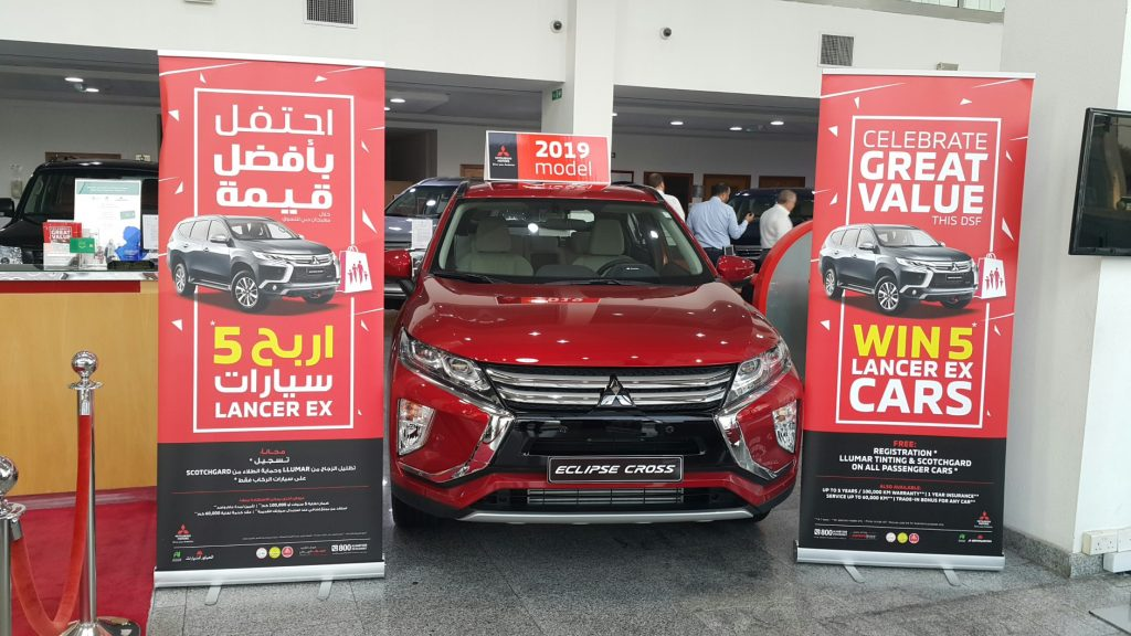 Win 5 Lancer EX cars from Al Habtoor Motors - The Filipino Times