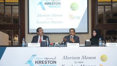 Photo of Morison Menon strategically integrates with Kreston International; rebrands as Kreston Menon