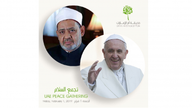 Photo of Ministry of Culture and Knowledge Development to hold UAE Peace Gathering as part of Papal Visit celebrations