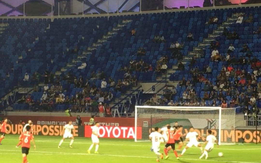 Korea Republic beats PH Azkals with 1-0