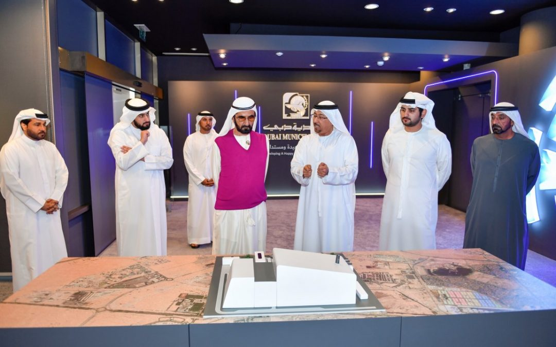 HH Sheikh Mohammed bin Rashid visits Dubai Municipality, reviews key projects