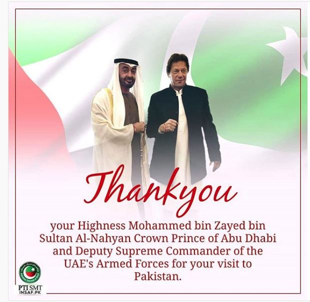Thank You Sheikh Mohamed    Long live UAE-Pakistan friendship