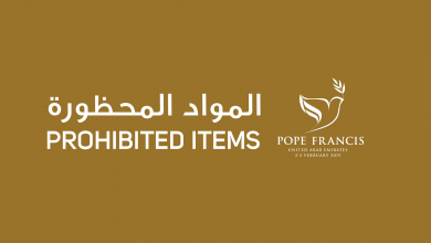 Photo of LOOK: List of items you should not bring to Papal Mass in Abu Dhabi