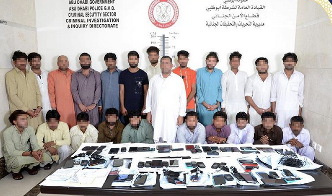 UAE police net 24 members of phone scam gang