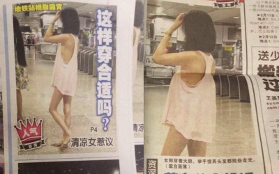 Pinay model draws flak from Singaporean netizens for wearing 'revealing' outfit