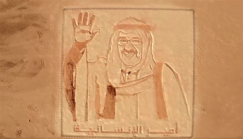 WATCH: UAE creates 'world's largest portrait' to celebrate Kuwait Day