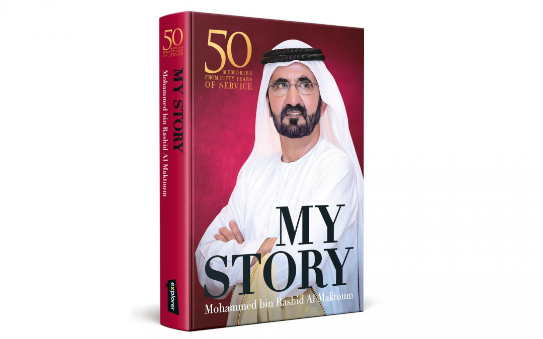 HH Sheikh Mohammed bin Rashid's 'Qissati' now available in English across UAE