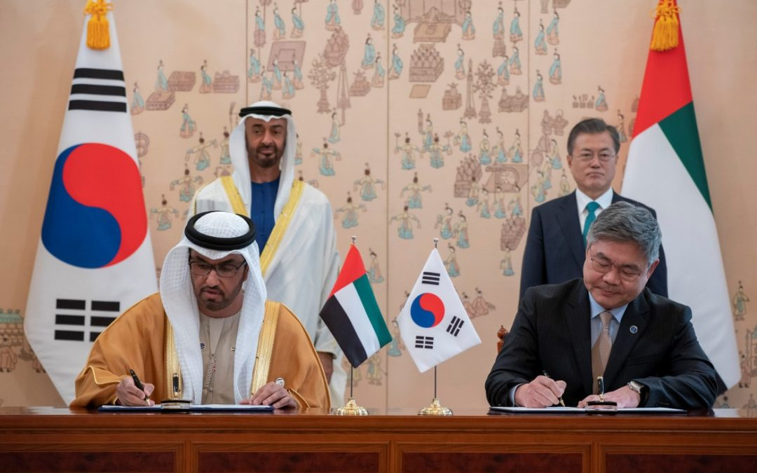 Op-Ed: UAE-Korea Summit creating the future