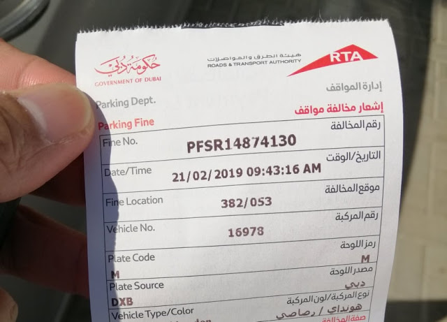 Pinoy disputes parking fine with RTA Dubai, receives swift comprehensive response