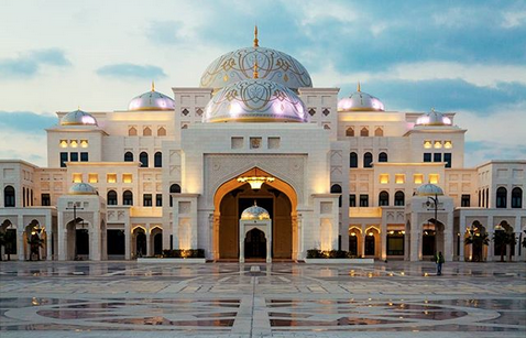 LOOK: What to expect as UAE Presidential Palace opens to the public today