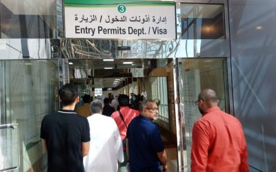 New app allows users to apply for UAE entry permit within 15 seconds