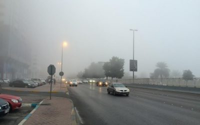 NCM issues fog advisory