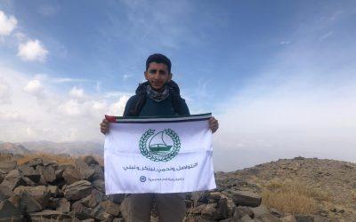 Dubai Police officer climbs An-Nabi Shu'ayb summit
