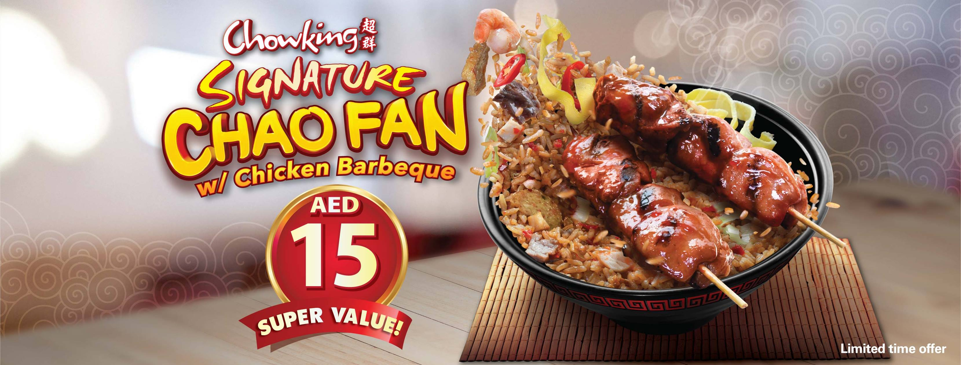 Chowking Introduces Delicious Affordable Signature Chao Fan Chicken Barbecue Combo Deal The
