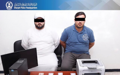 UAE expats arrested for possession of fake banknotes worth Dh45,000