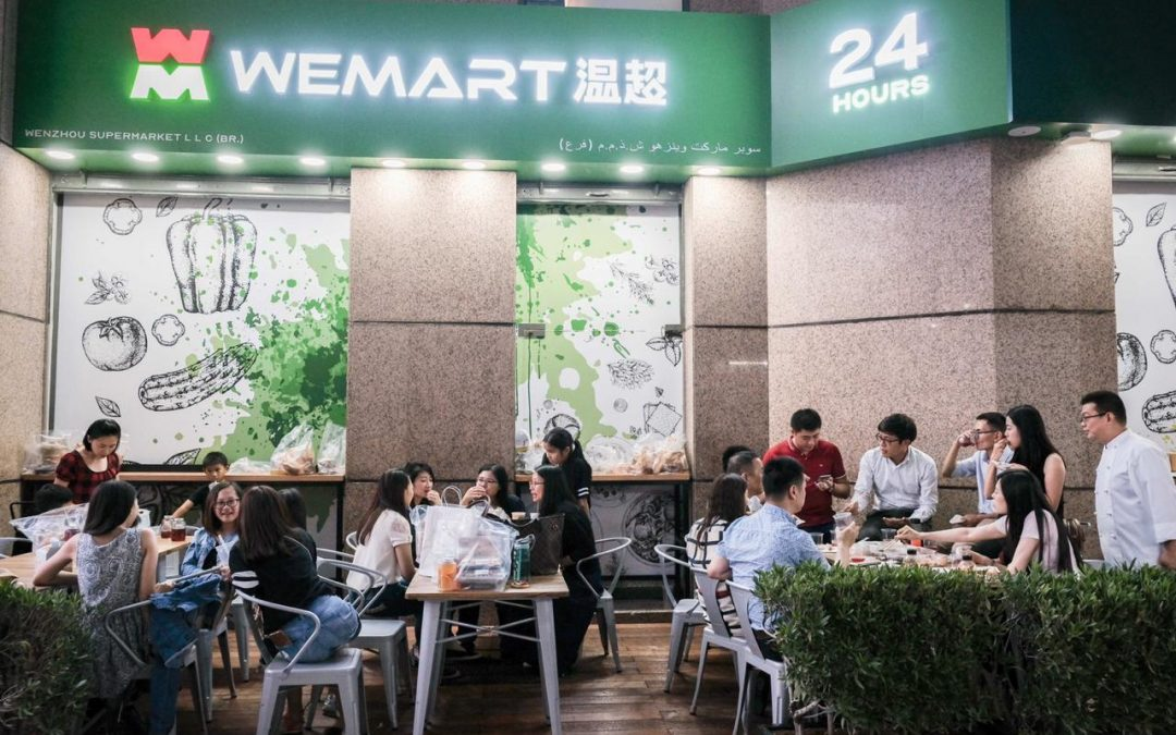 WEMART: UAE's market fusion of Asian groceries, food mart