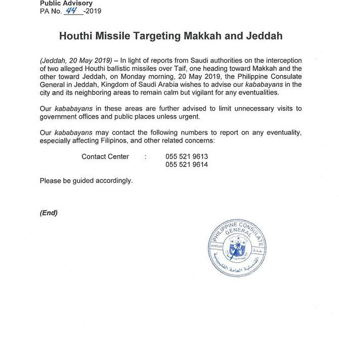 Jeddah PCG releases advisory on Houthi missiles targeting Makkah and Jeddah