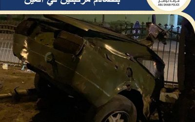 Illegal car race in Al Ain kills four, including pedestrians
