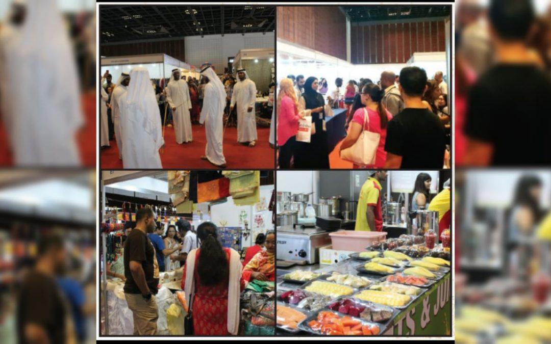 Ramadan Big Bazaar 2019 now open in Dubai