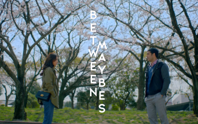 "Gerald Anderson, Julia Barretto to star in ""Between Maybes"""