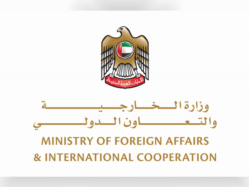 UAE committed to UN arms embargo