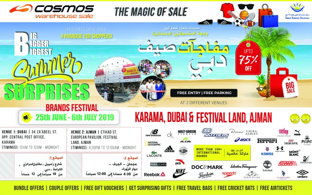 Enjoy up to 75% off at this Big, Bigger, Biggest – Dubai Summer Surprises (DSS) – Brands Festival