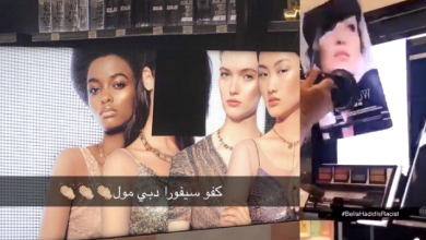 Photo of LOOK: Supermodel's photo removed from The Dubai Mall following alleged racist social media post