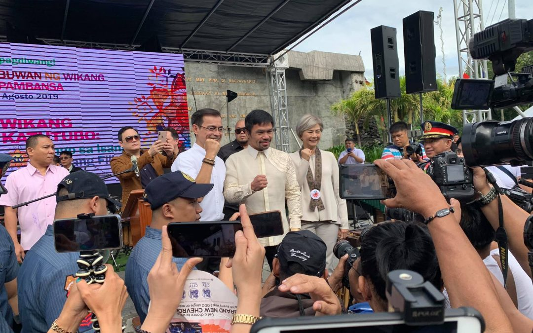 People's Champ Manny Pacquiao meets Isko Moreno