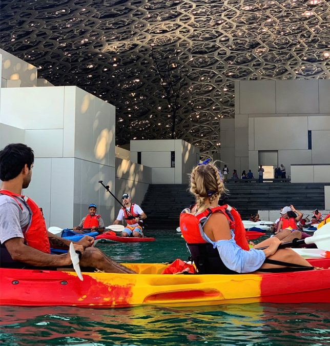 Night kayaking offering at The Louvre this summer