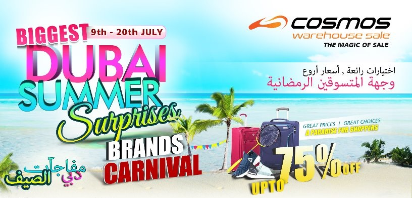 100+ International Brands up to 75% off at Biggest – Dubai Summer Surprises (DSS) – Brands Carnival from July 9-20