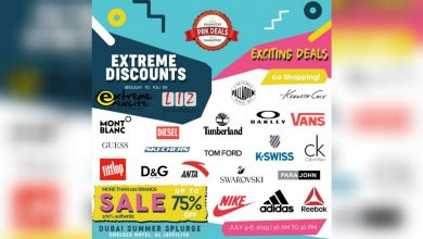 Photo of Get up to 75% off at 3-day Extreme Discounts Clearance Sale