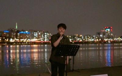Korean national sings high-pitch Aegis song