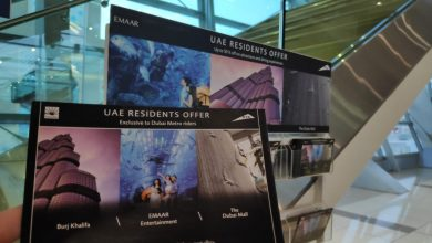 Photo of Dubai RTA, Emaar roll out UAE residents offer with 50% discount for Burj Khalifa, other sites