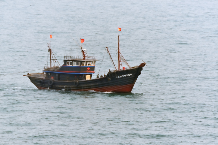 Coast Guard, Maritime authority probe shows Chinese vessel broke 2 laws