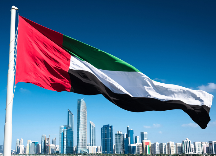 Are UAE companies allowed to require employees to work in the office this time?