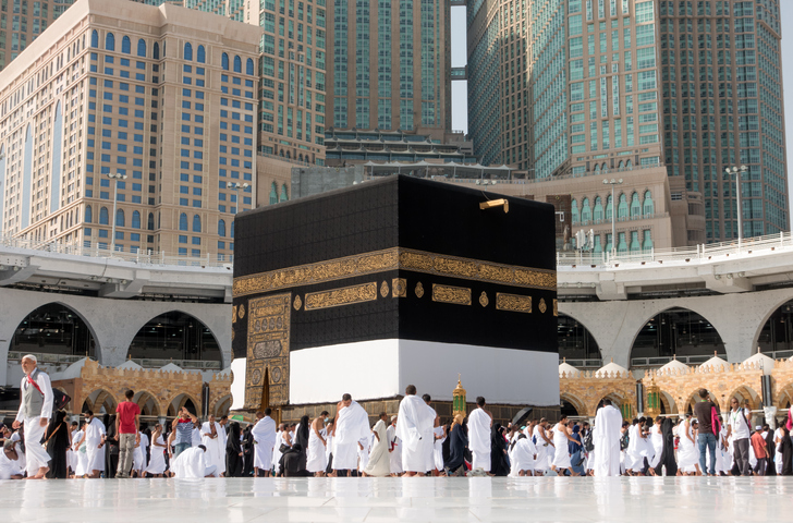 Pinoy pilgrim dies in Saudi
