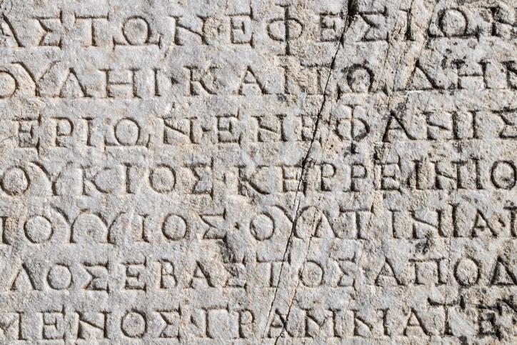 Artificial Intelligence deciphering dead languages
