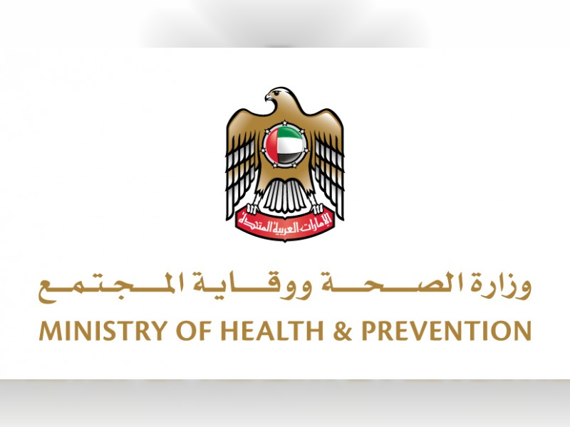 Ministry of Health redoubles efforts to lower hepatitis rates