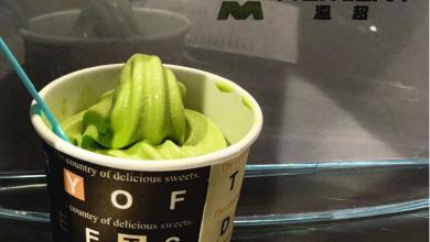 Photo of Enjoy free Matcha Ice Cream at this shopping mart in Dubai