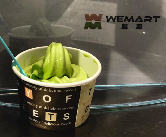 Enjoy free Matcha Ice Cream at this shopping mart in Dubai