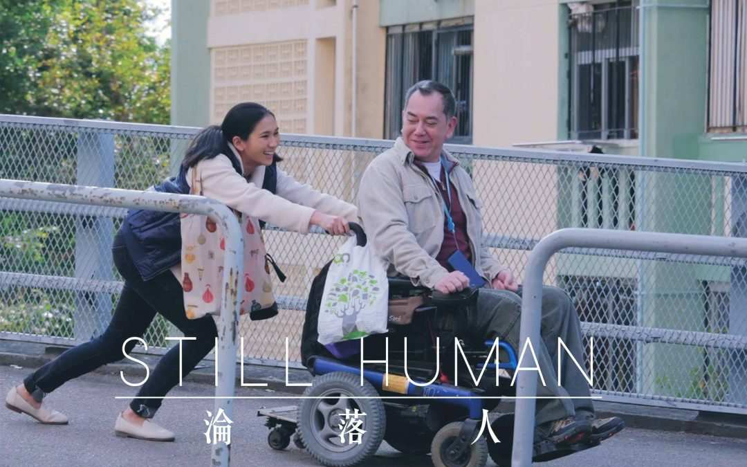 Film about OFWs in Hong Kong struggles to find Philippine audience