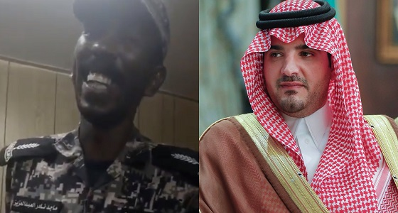 Gifts, cash worth $30,000+ pour on Saudi cop for this reason