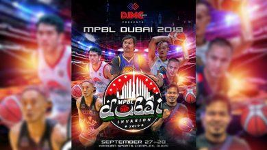 Photo of Pacquiao, celebrities to play at Maharlika Pilipinas Basketball League in Dubai this September