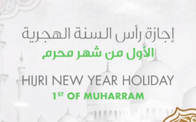 Hijri New Year holiday for UAE announced
