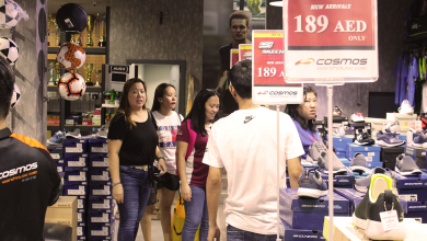 Photo of Biggest – Eid Al Adha Super Sale & Back to School Blast offers up to 75% off
