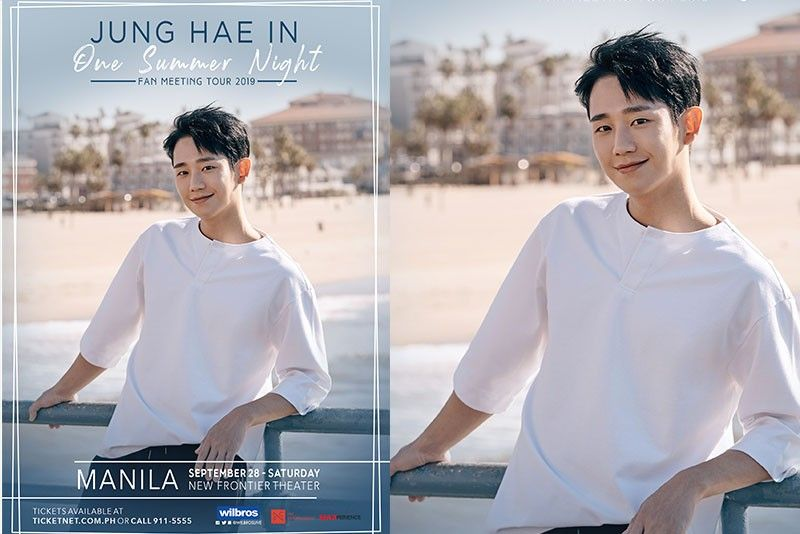 Korean star Jung Hae In returning to Manila for fan meet