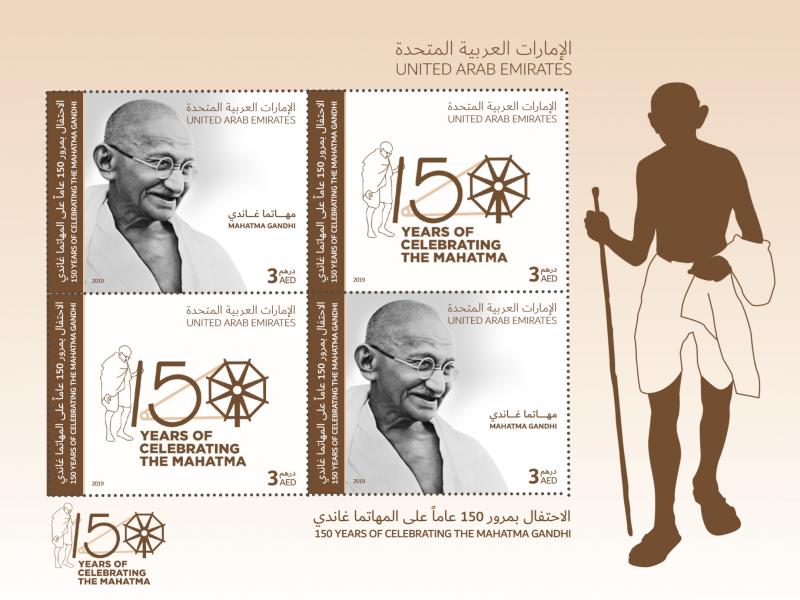 Emirates Post issues 6,000 commemorative stamps of Mahatma Gandhi