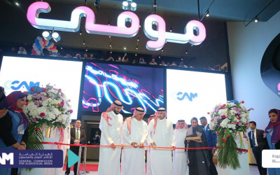 First cinema chain opens maiden branch in Jeddah
