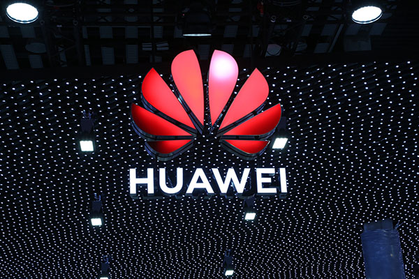 Huawei to unveil new Mate 30 series on Sept. 19