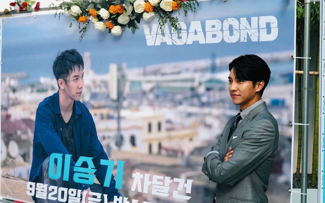 "Korean superstar Lee Seung-gi to star in new Netflix series ""Vagabond"""